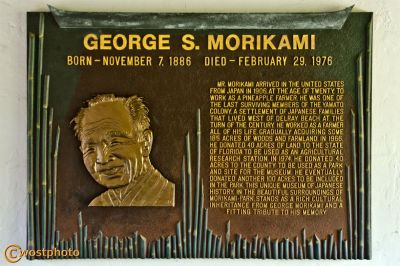 George Morikami – He had a dream and left a legacy